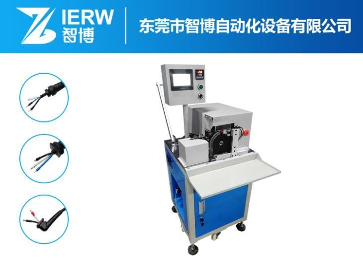 Automatic heat shrinkable Casing Machine