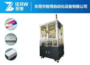 High-quality box automatic pressure bubble machine