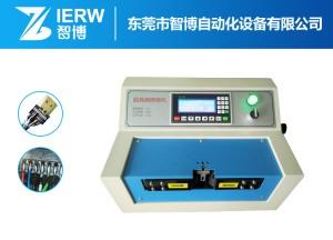 HDMI High frequency soldering machine